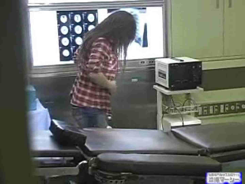 病院摘発!泥酔後の出来事 下半身 覗きオメコ動画キャプチャ 82連発 53