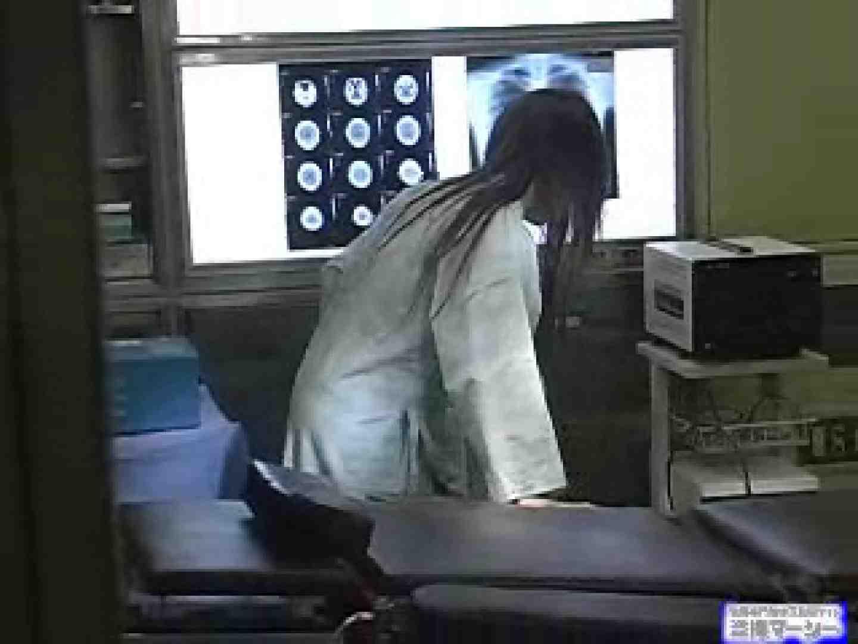病院摘発!泥酔後の出来事 性器 すけべAV動画紹介 82連発 54