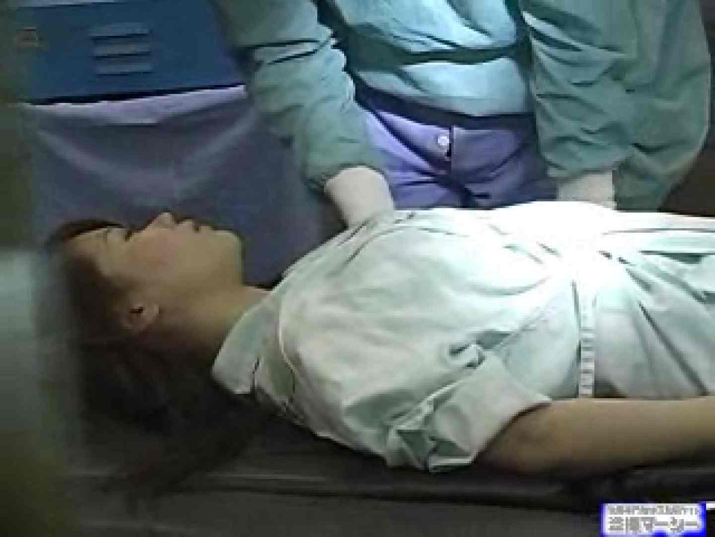 病院摘発!泥酔後の出来事 下半身 覗きオメコ動画キャプチャ 82連発 68