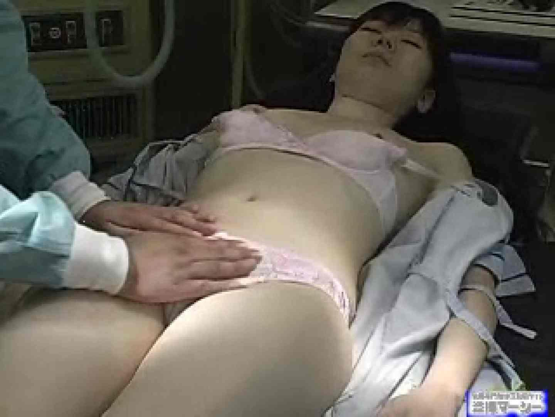 病院摘発!泥酔後の出来事 下半身 覗きオメコ動画キャプチャ 82連発 73