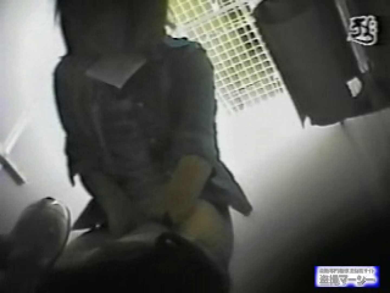 チア大会 和式女子厠vol.2 女体盗撮 隠し撮りオマンコ動画紹介 101連発 18