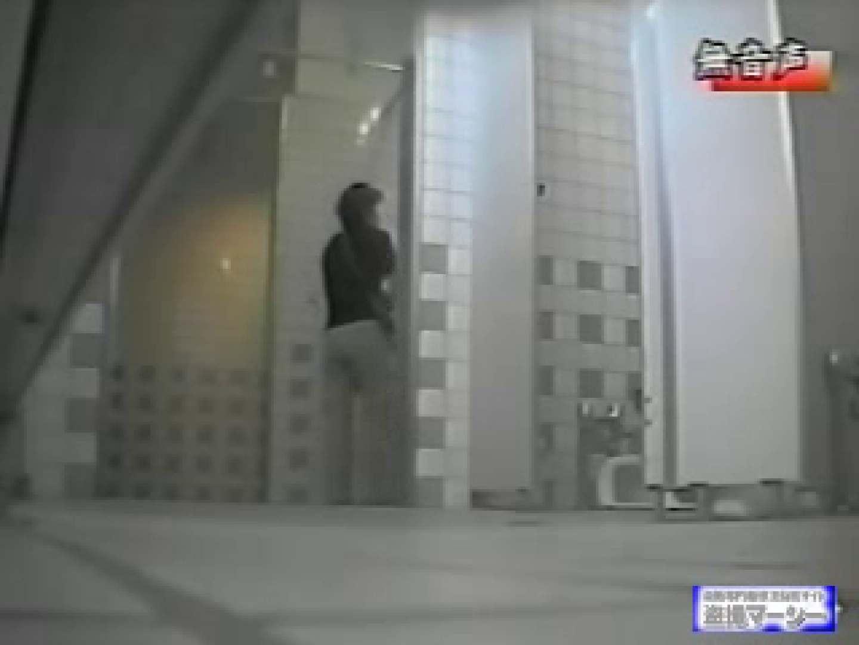 チア大会 和式女子厠vol.2 和式 盗撮おまんこ無修正動画無料 101連発 59