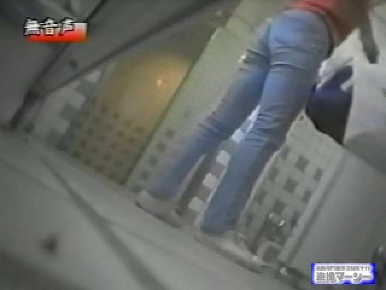 チア大会 和式女子厠vol.2 和式 盗撮おまんこ無修正動画無料 101連発 94