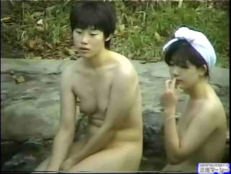 盗撮 露天紀行 美人編壱 美女 セックス無修正動画無料 54連発 38