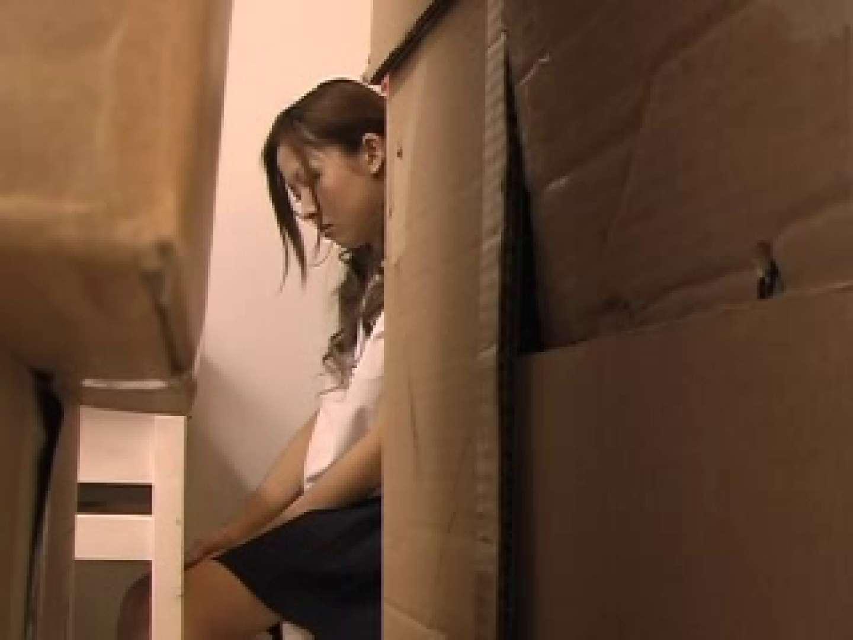 万引き制服女子 折檻調教vol.1 セックス流出映像 | 制服  59連発 21