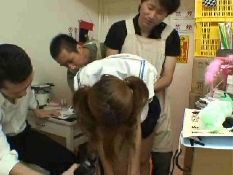万引き制服女子 折檻調教vol.1 OL女体 AV無料 59連発 46