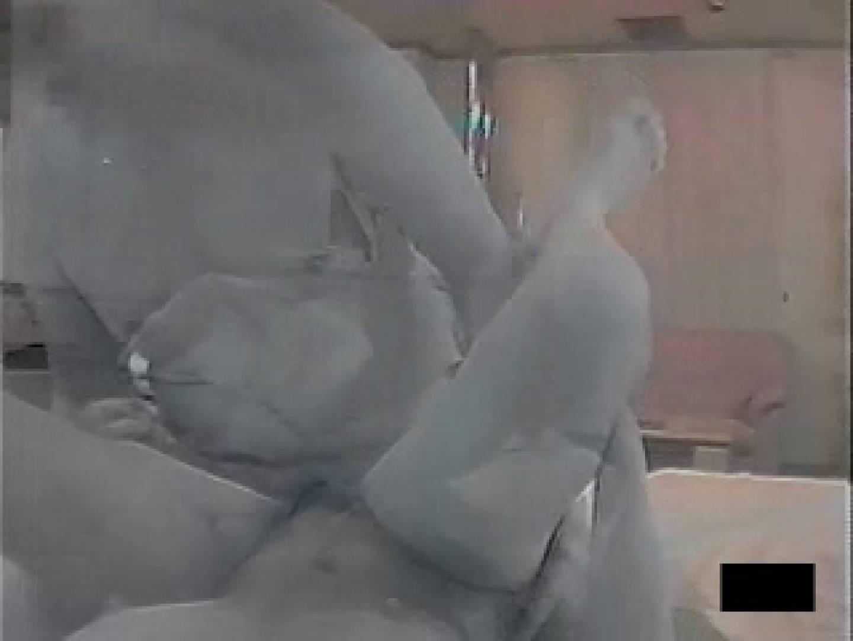 ナンパジスタ! 素人隠し撮り ホテル  81連発 12
