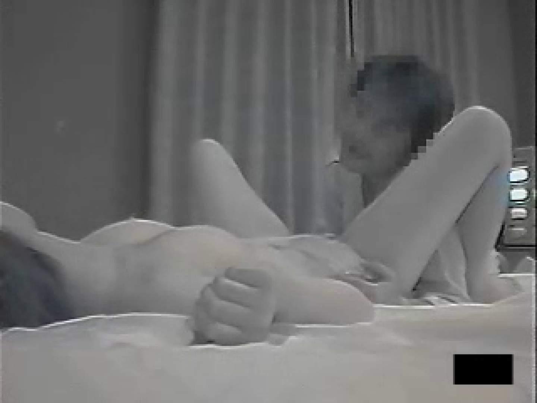 ナンパジスタ! 素人隠し撮り ホテル  81連発 42