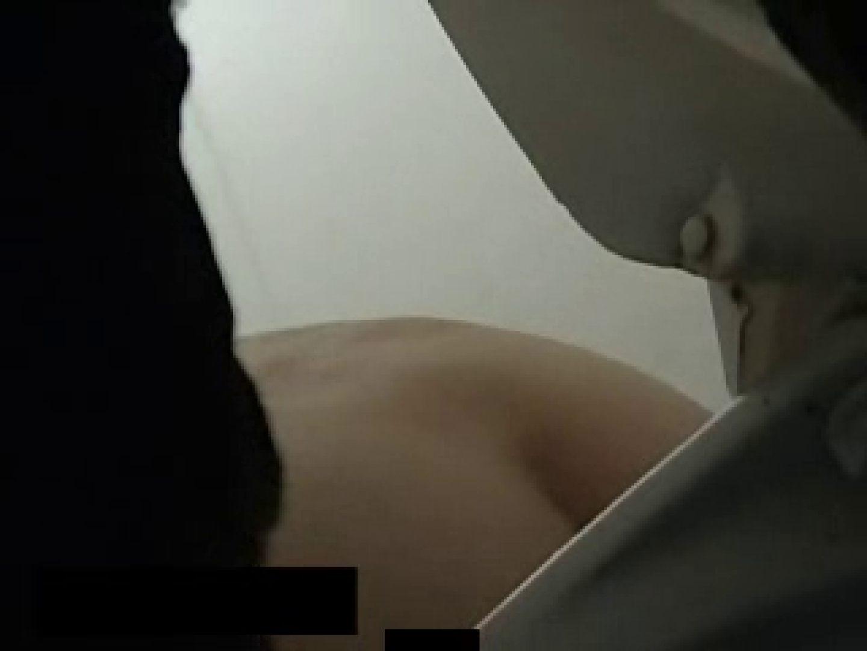 肛門全開! ビーチdeビッチ 肛門流出   厠  107連発 77