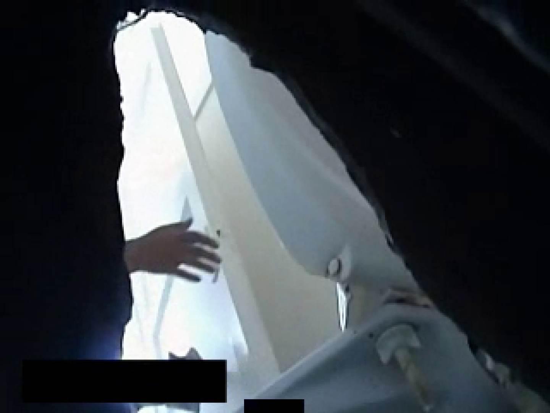 肛門全開! ビーチdeビッチ 排泄 盗み撮り動画キャプチャ 107連発 83