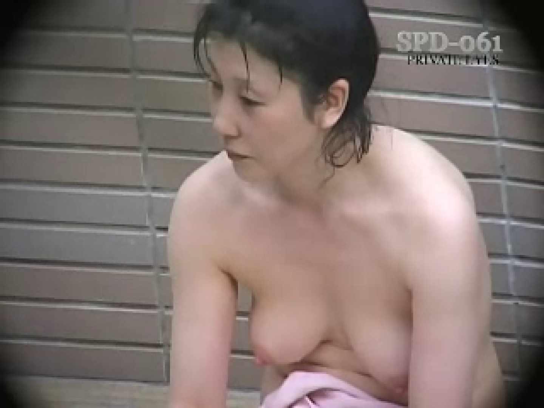 新・露天浴場⑧人妻編spd-61 女体盗撮 盗撮ヌード画像 106連発 32