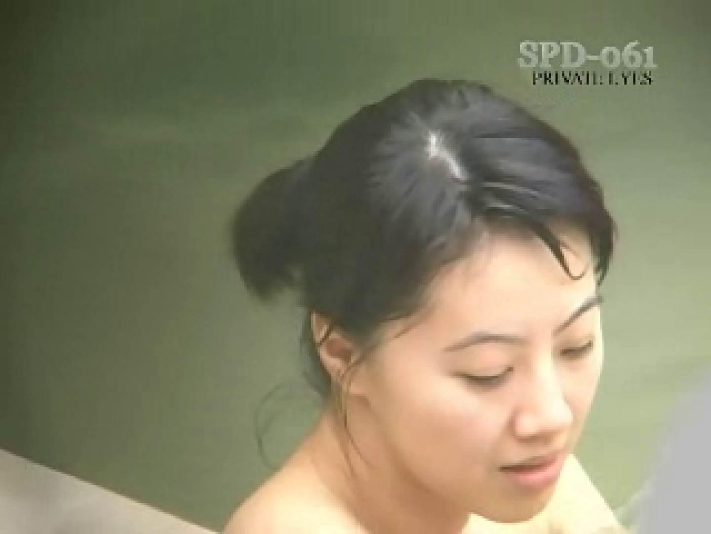 新・露天浴場⑧人妻編spd-61 入浴 盗み撮り動画キャプチャ 106連発 33