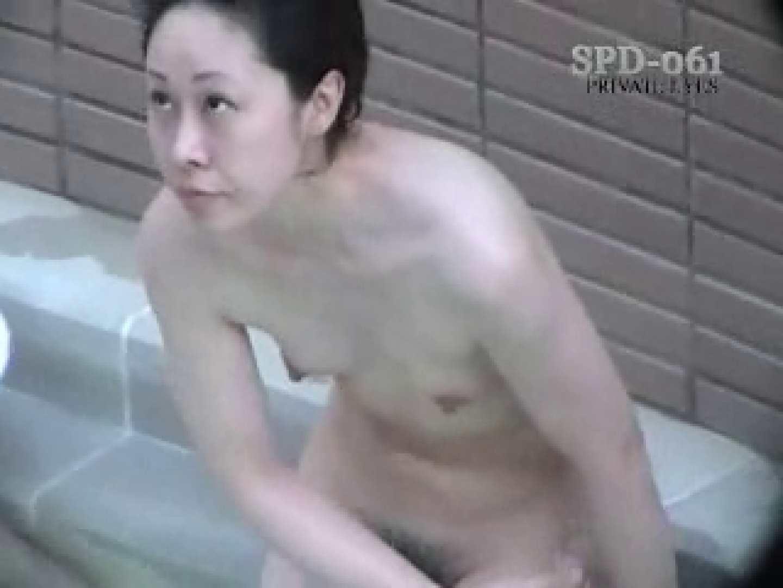 新・露天浴場⑧人妻編spd-61 露天  106連発 35