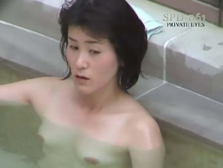 新・露天浴場⑧人妻編spd-61 入浴 盗み撮り動画キャプチャ 106連発 48