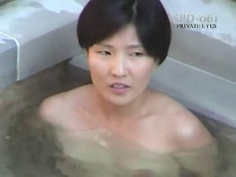 新・露天浴場⑧人妻編spd-61 人妻 盗撮ヌード画像 106連発 49