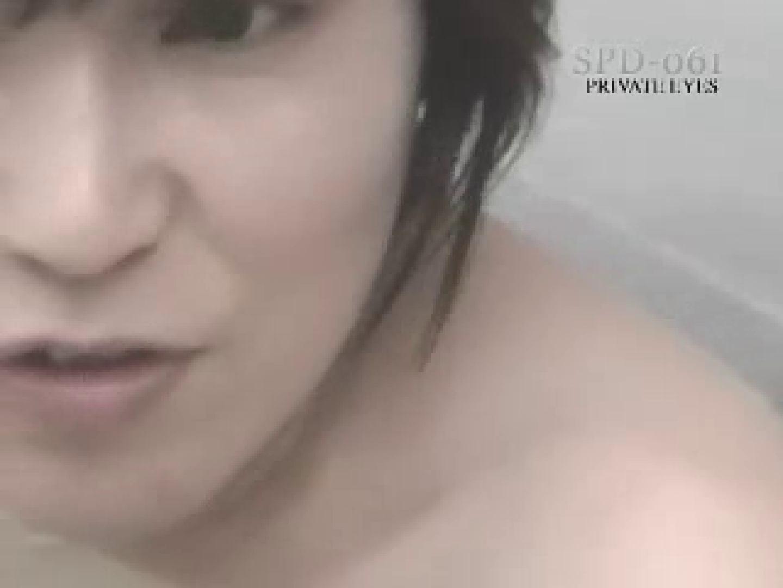新・露天浴場⑧人妻編spd-61 入浴 盗み撮り動画キャプチャ 106連発 58