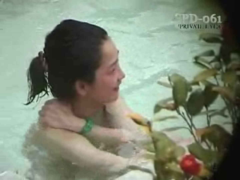 新・露天浴場⑧人妻編spd-61 入浴 盗み撮り動画キャプチャ 106連発 63