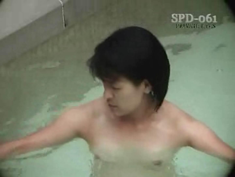 新・露天浴場⑧人妻編spd-61 人妻 盗撮ヌード画像 106連発 64