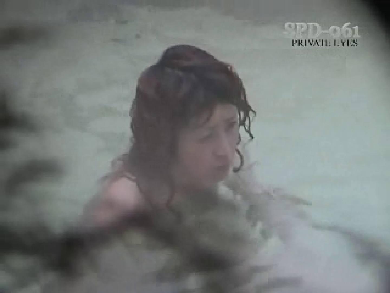 新・露天浴場⑧人妻編spd-61 人妻 盗撮ヌード画像 106連発 104