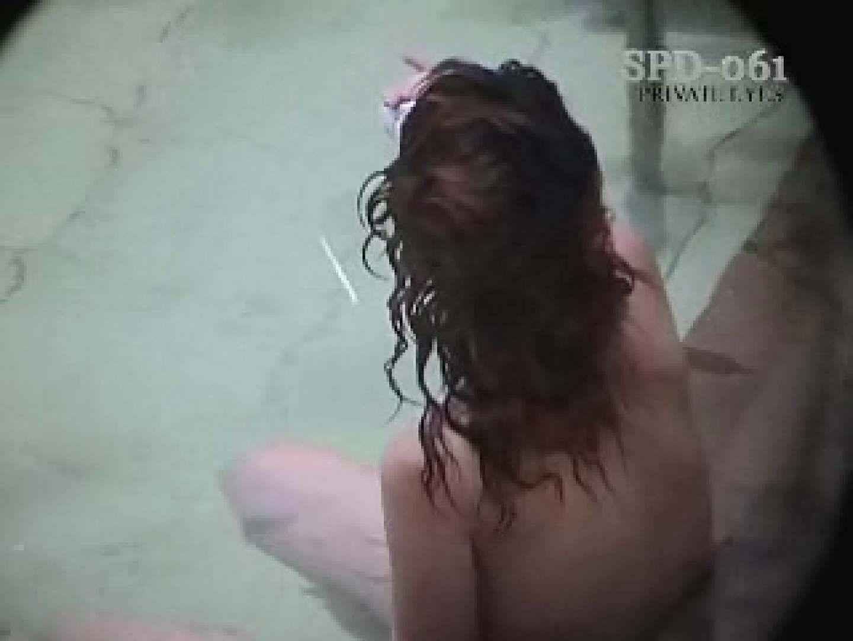 新・露天浴場⑧人妻編spd-61 露天  106連発 105
