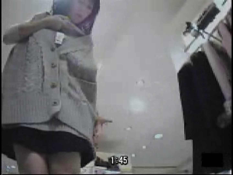 ショップ店員の卑猥なパンツ覗き 女体盗撮 のぞきエロ無料画像 47連発 34