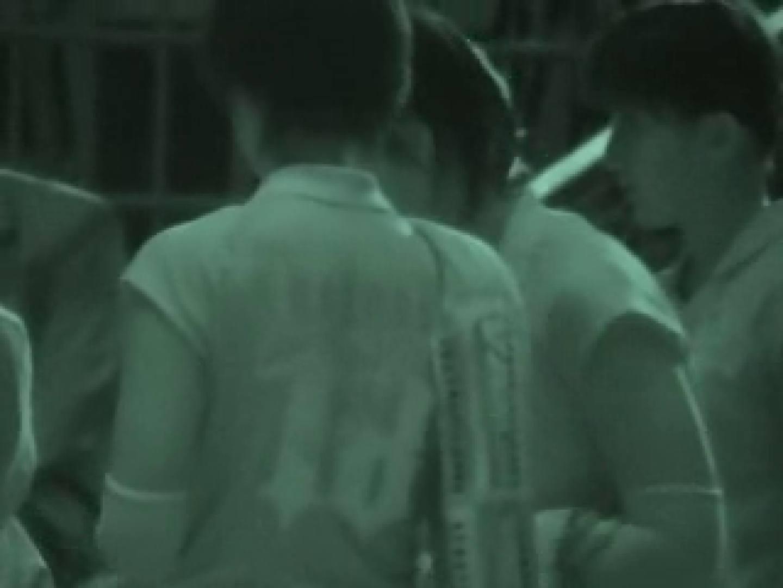 赤外線バレー02 女体盗撮 盗撮オマンコ無修正動画無料 89連発 46