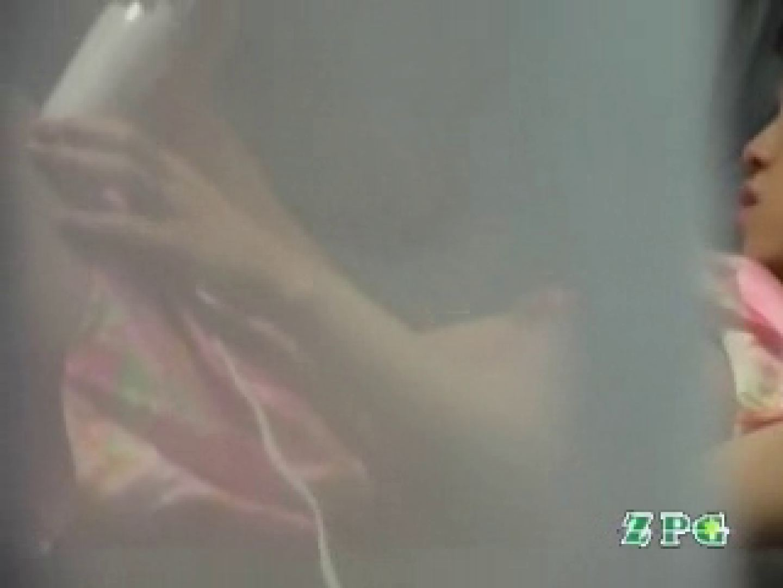 実録ストーカー日誌民家覗きの鬼als-5 潜入 | マンコ  108連発 28