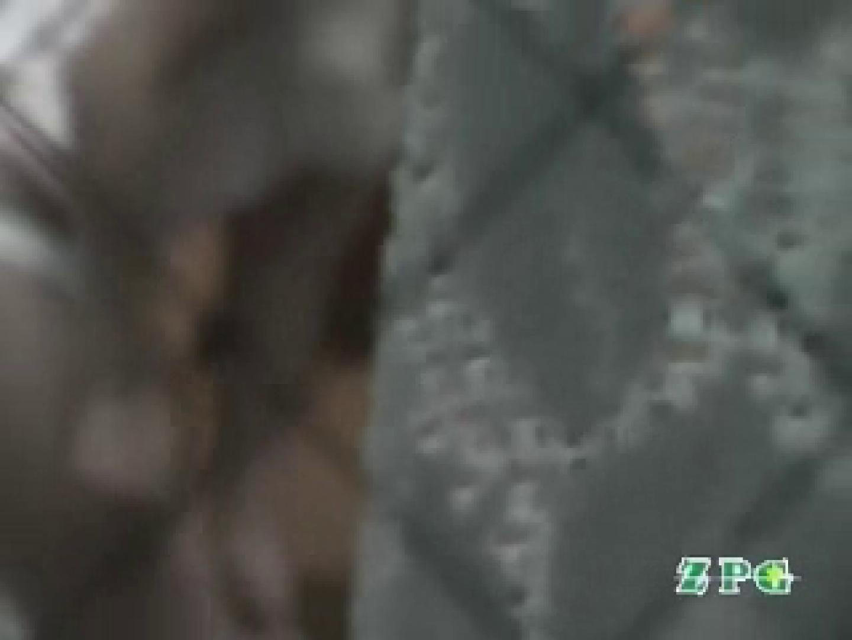 実録ストーカー日誌民家覗きの鬼als-8 覗き ワレメ無修正動画無料 44連発 34