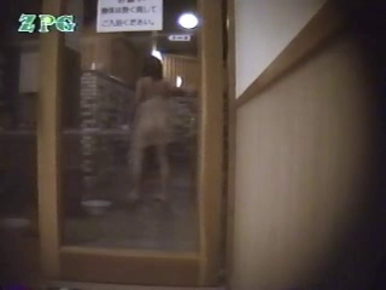 浴場潜入 美女爛漫 裸体 AV動画キャプチャ 50連発 4