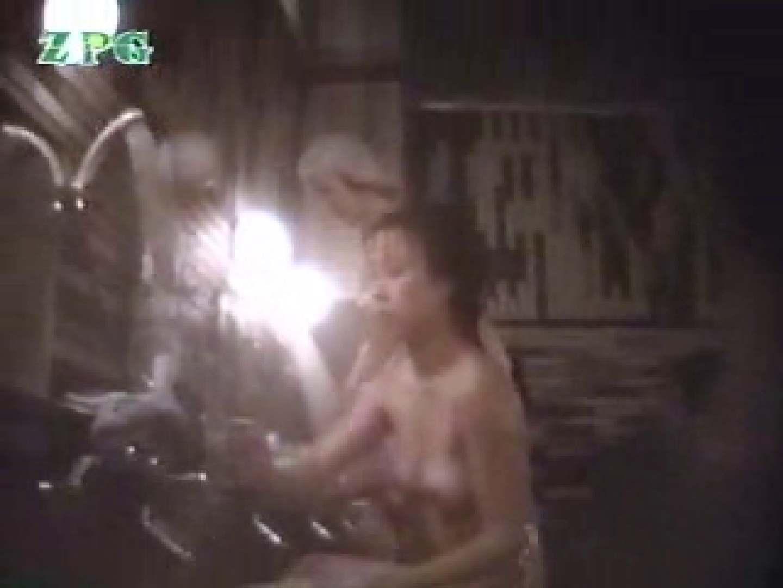 浴場潜入 美女爛漫 美女 スケベ動画紹介 50連発 27