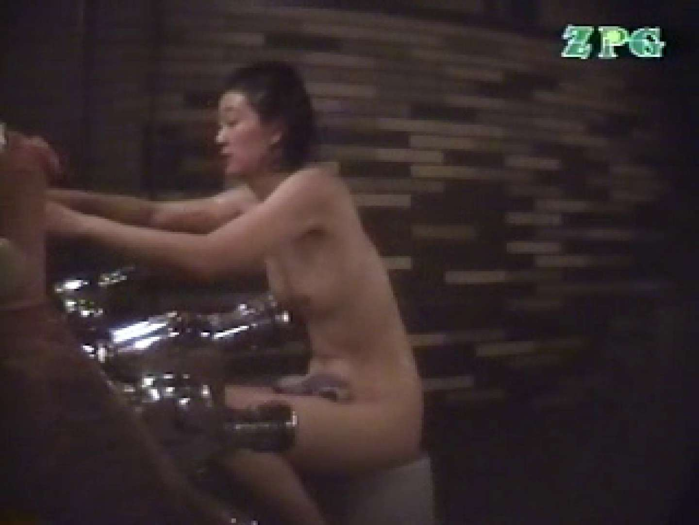 浴場潜入 美女爛漫 女体盗撮  50連発 42
