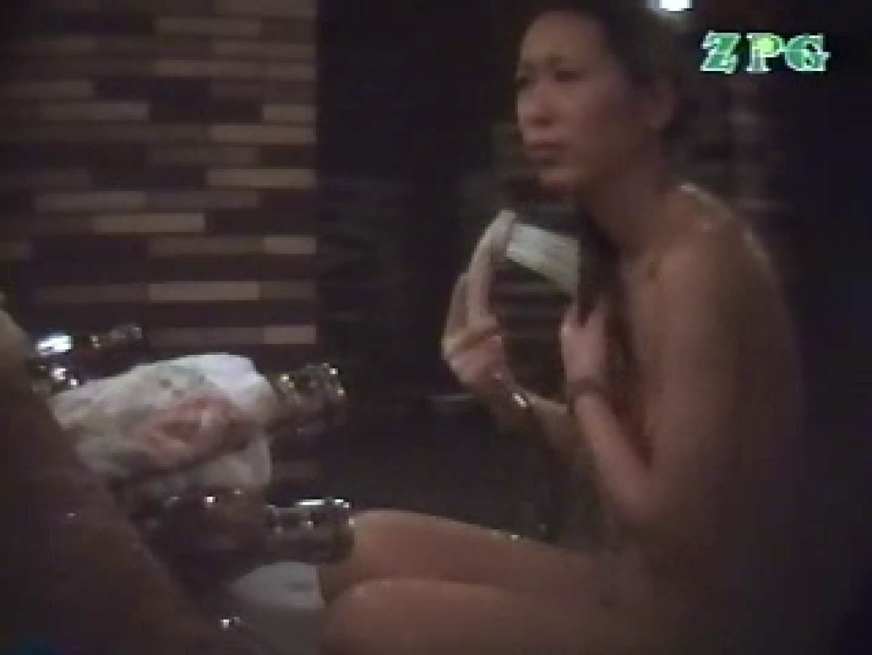 浴場潜入 美女爛漫 裸体 AV動画キャプチャ 50連発 46