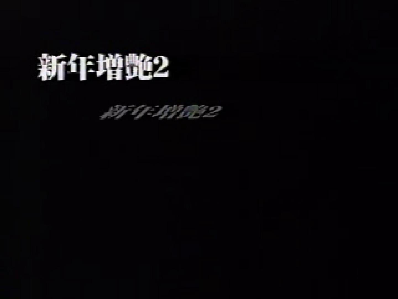 2002ジパングカタログビデオ01.mpg 隠撮 | 0  64連発 5