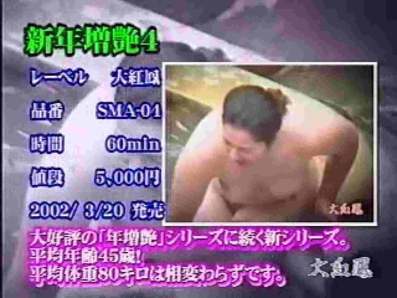 2002ジパングカタログビデオ01.mpg 隠撮  64連発 6