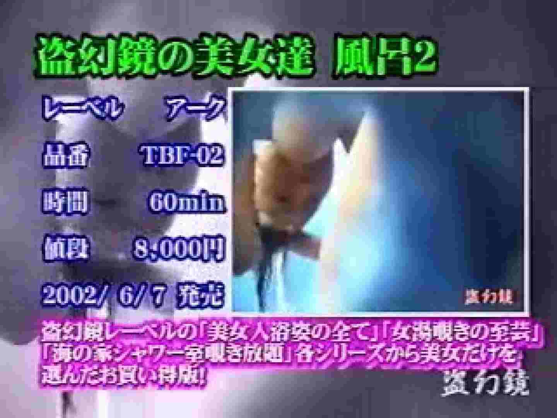 2002ジパングカタログビデオ01.mpg 隠撮  64連発 8