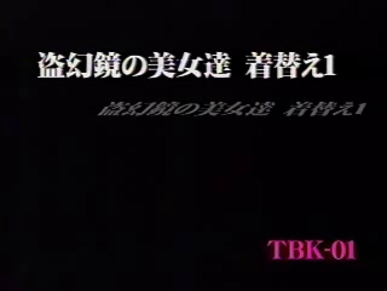 2002ジパングカタログビデオ01.mpg 隠撮 | 0  64連発 11
