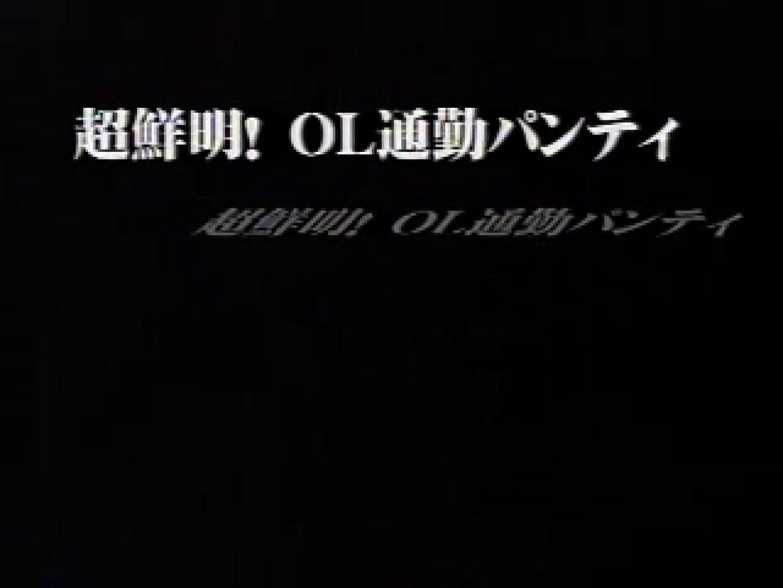 2002ジパングカタログビデオ01.mpg 隠撮 | 0  64連発 19