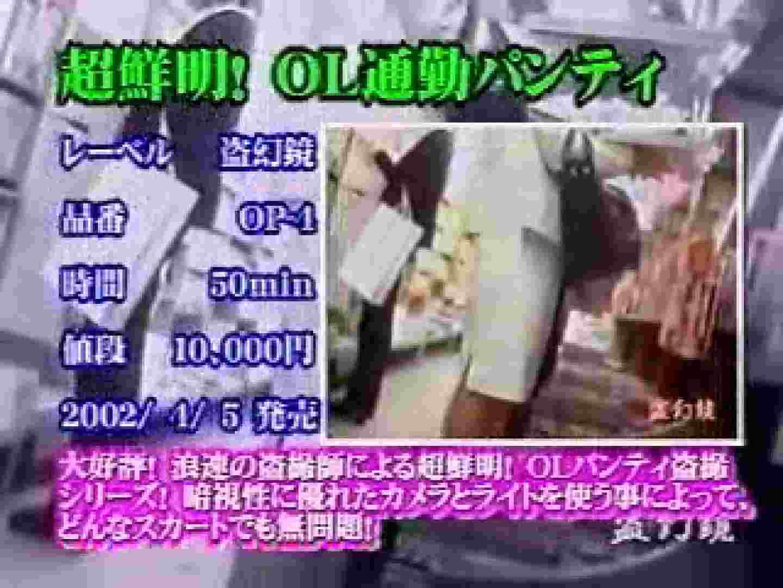 2002ジパングカタログビデオ01.mpg 隠撮 | 0  64連発 21