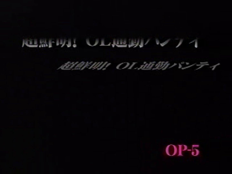 2002ジパングカタログビデオ01.mpg 隠撮  64連発 22