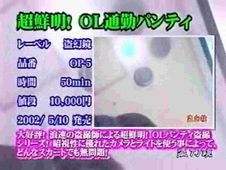 2002ジパングカタログビデオ01.mpg 隠撮 | 0  64連発 23
