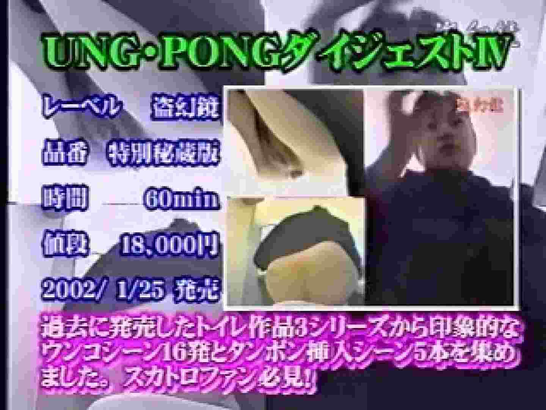 2002ジパングカタログビデオ01.mpg 隠撮 | 0  64連発 25