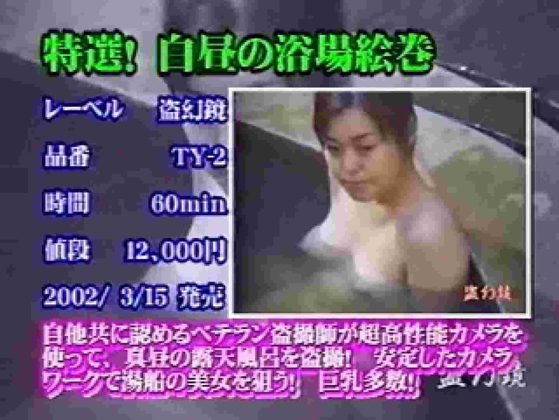 2002ジパングカタログビデオ01.mpg 隠撮 | 0  64連発 29
