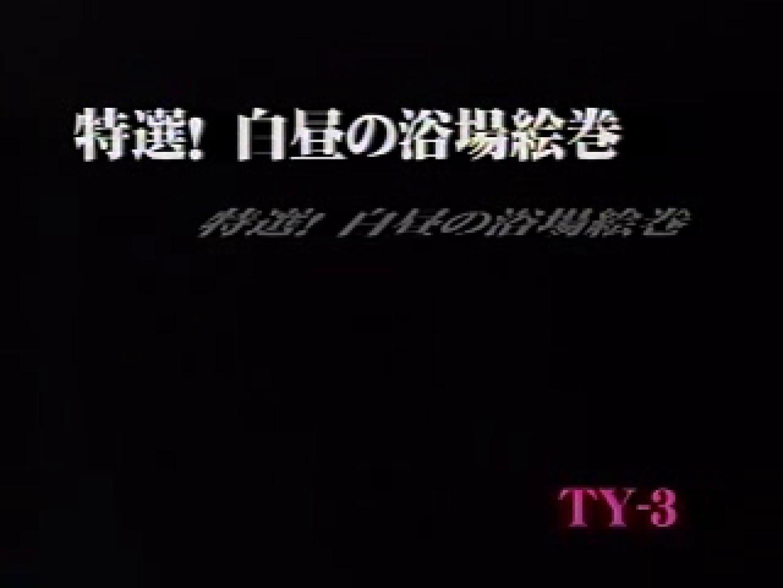 2002ジパングカタログビデオ01.mpg 隠撮  64連発 30
