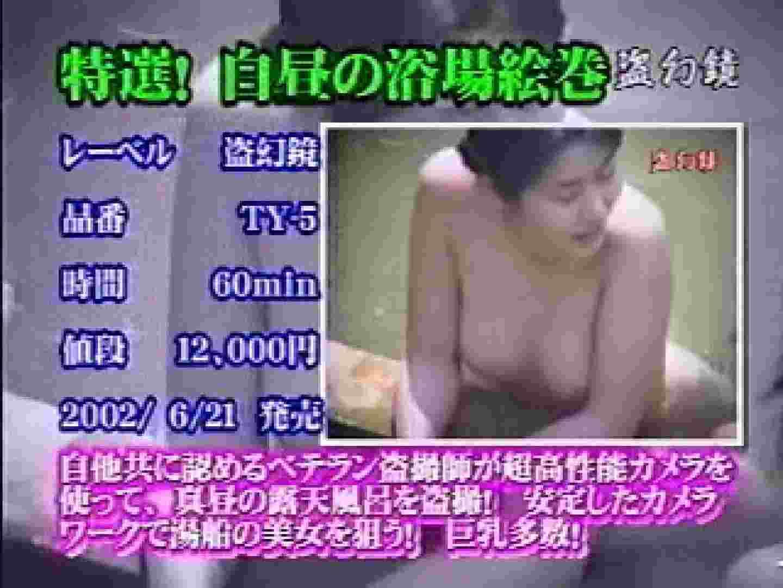 2002ジパングカタログビデオ01.mpg 隠撮  64連発 34