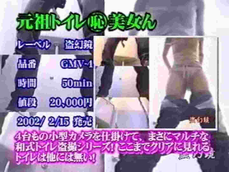 2002ジパングカタログビデオ01.mpg 隠撮  64連発 36