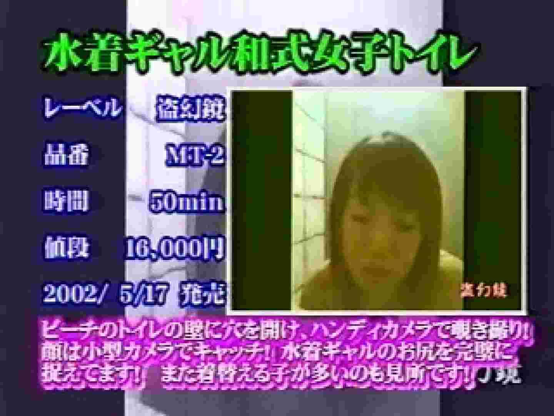 2002ジパングカタログビデオ01.mpg 隠撮 | 0  64連発 43