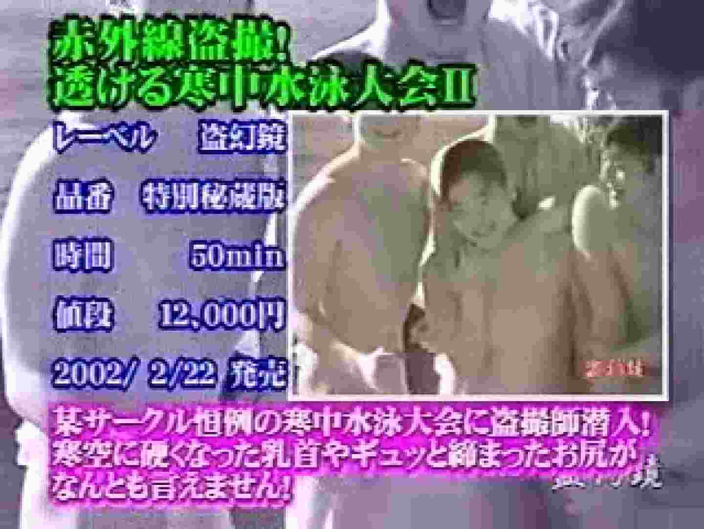 2002ジパングカタログビデオ01.mpg 隠撮  64連発 44