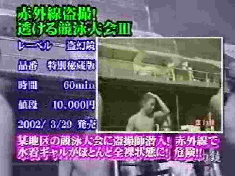 2002ジパングカタログビデオ01.mpg 隠撮 | 0  64連発 45