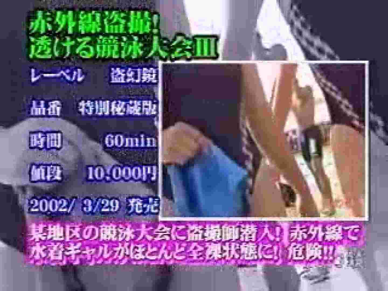 2002ジパングカタログビデオ01.mpg 隠撮  64連発 46