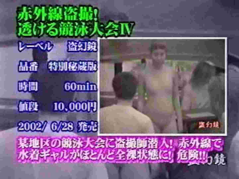 2002ジパングカタログビデオ01.mpg 隠撮 | 0  64連発 47